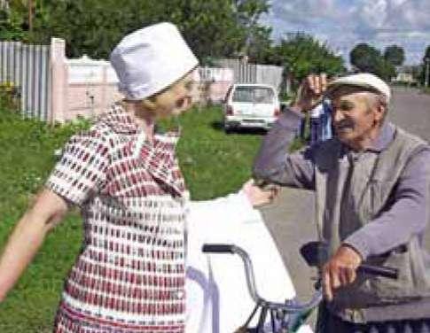 Льготы пенсионера фельдшера в селе окропился