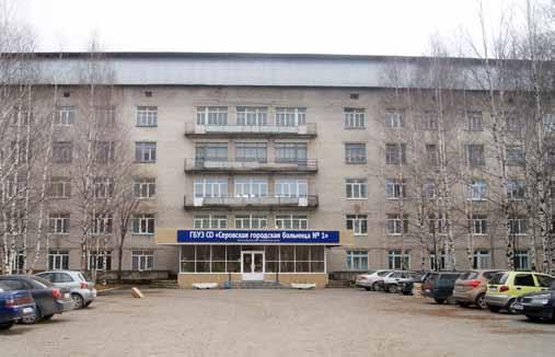 Городская больница электросталь запись